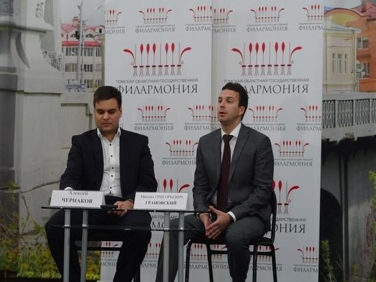 Томск в ряду мировых премьер