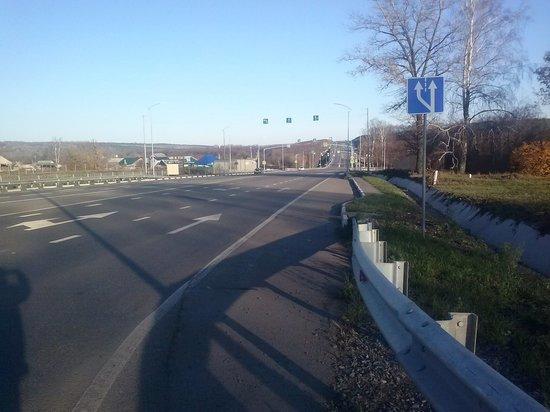Ценное полотно Белгородской области