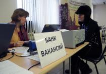 Социологи выяснили у россиян, какой способ устройства на новую работу  они считают самым надежным