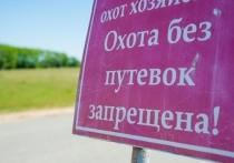 Волгоградским охотникам и рыболовам полгода выдавали фальшивые лицензии