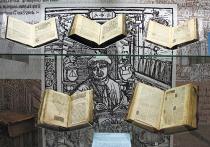 В Санкт-Петербурге открылась выставка «Россия и Библия»