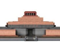 В КПРФ назвали «бредом» перенос тела Ленина из Мавзолея