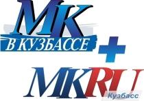 Реклама на кузбасском сайте MK.RU и в газете
