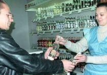 Пейте на «здоровье»: В Ульяновской области сняли многолетний запрет на продажу крепкого алкоголя в выходные дни