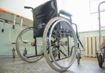 Федеральный грант достался волгоградской программе поддержки инвалидов