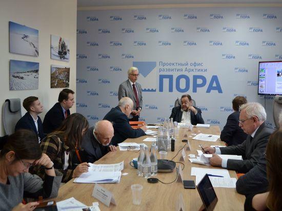 В Москве обсудили пути развития транспортно-логистической инфраструктуры Арктики