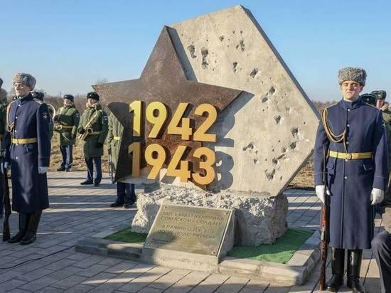 В Тверской области открыт закладной камень на месте Ржевского мемориала