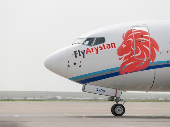 В 2019 году перелеты внутри Казахстана могут подешеветь в два раза