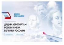 Серпуховичей приглашают поучаствовать в народном голосовании