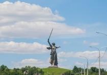 Депутаты огласили бюджет Волгоградской области на 2019 год