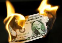 Экономисты заговорили об окончании эпохи доллара: кто последует за Россией