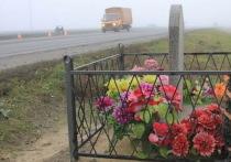 В Саранске вспомнят погибших в ДТП