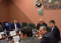 В Кузбассе профинансируют высокотехнологичные стартапы
