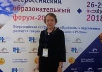 Три учреждения образования Ульяновска – в сотне лучших по России