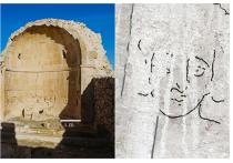 Группа учёных из Израиля, представляющих Хайфский университет, обнаружили на стене апсиды  церкви в древнем городе Шивта не слишком хорошо сохранившийся рисунок, который, по мнению исследователей, изображает Иисуса Христа