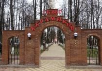 Сквер Керамиков появился в Кирове Калужской области