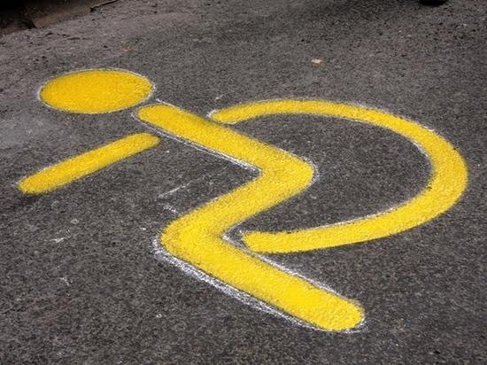 В Тверской области пройдет акция к Международному дню инвалидов