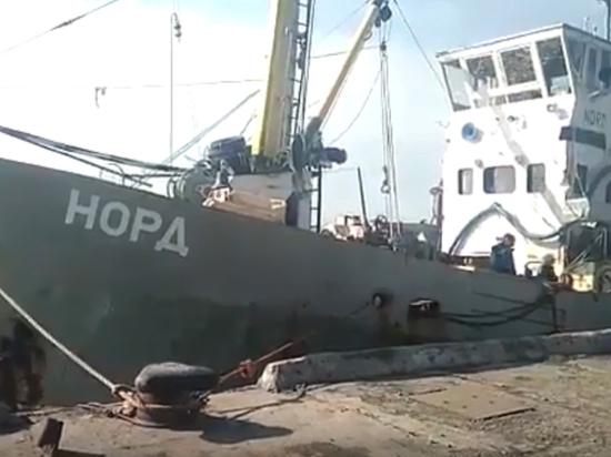 Эксперты оценили последствия захвата Украиной 15 судов