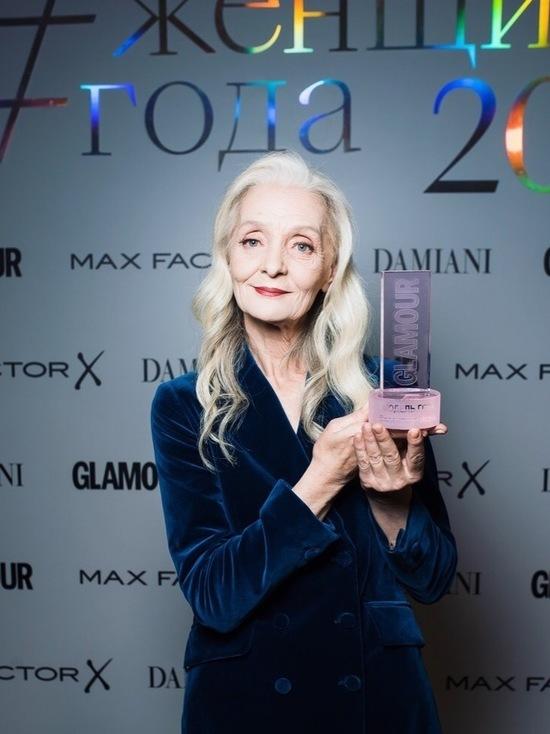 Омская пенсионерка стала моделью года, обойдя Крис Грикайте