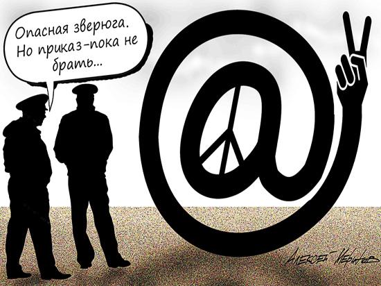"""Депутаты воздержались от """"маразма"""": статью о респостах частично смягчат"""