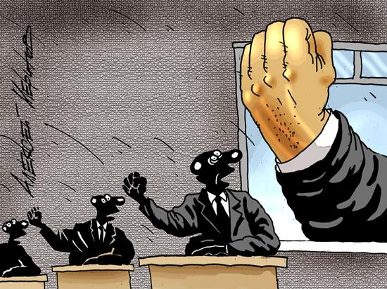 Опустились на дно: почему государство не защищает учителей