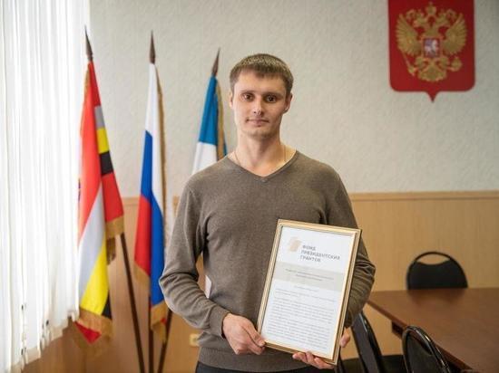 Участник конкурса Металлоинвеста получил Президентский грант