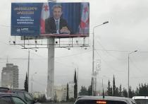 Интрига президентских выборов в Грузии: Саакашвили приготовился к возвращению