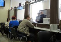 Как стало известно газете «Коммерсантъ», копии паспортов и СНИЛС россиян многофункциональные центры хранят на компьютерах общего доступа, пользоваться которыми может любой человек