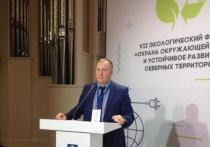 Архангельская область попала в топ-10 рейтинга устойчивого развития Баренц-региона