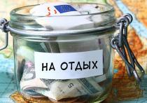 Россияне отказываются от новогоднего отдыха: туроператоры бьют тревогу