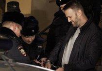 Власти РФ выплатят Навальному компенсацию, которую присудил Европейский суд