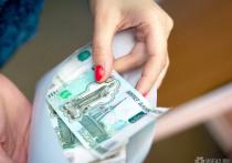 В Кузбассе сократились долги по зарплате