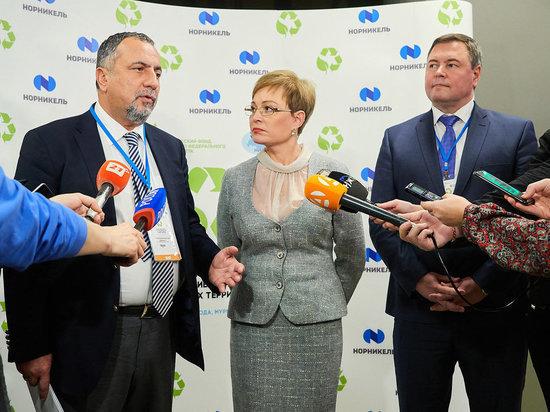В Мурманске подведены итоги первого дня работы экологического форума