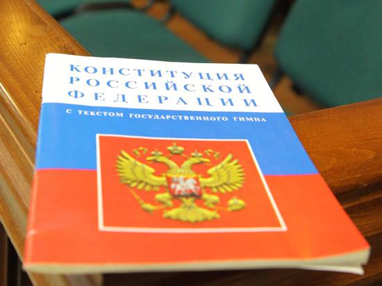 Правозащитники потребовали амнистиии к 25-летию Конституции