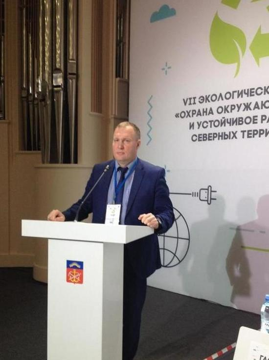 ПОРА и МГУ объединили усилия по устойчивому развитию Баренц-региона
