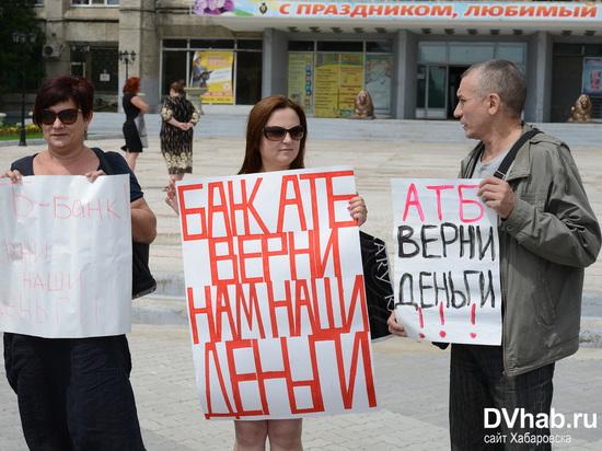 В Хабаровске нашли очередную финансовую пирамиду
