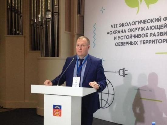 В Мурманске представлен рейтинг развития Баренц-региона