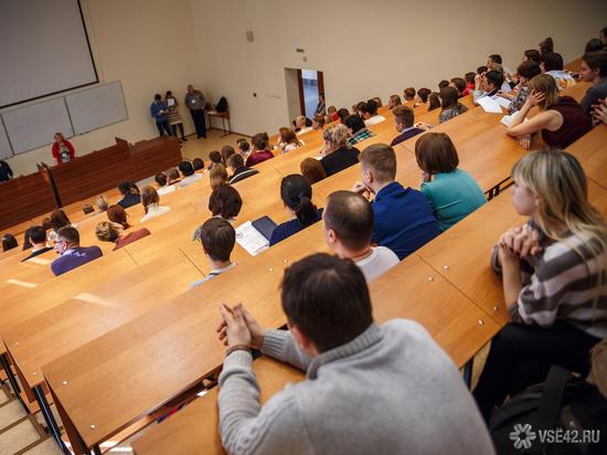 Кузбассовцев ждет контрольная по точным наукам