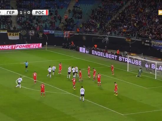 Сборная России по футболу уступила немцам с разгромным счетом