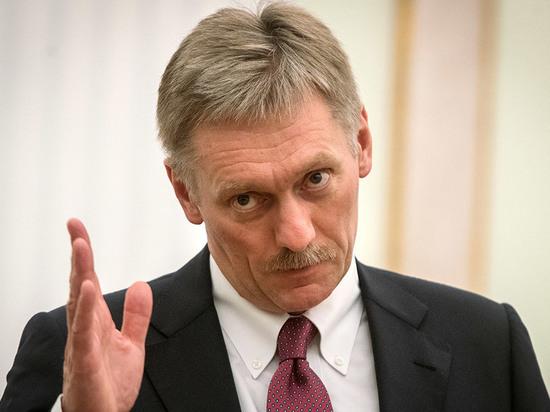 Кремль напомнил про союзнические обязательства Японии