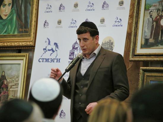 Фонд СТМЭГИ вручил награды деятелям культуры, внесшим вклад в развитие горско-еврейского языка и традиций