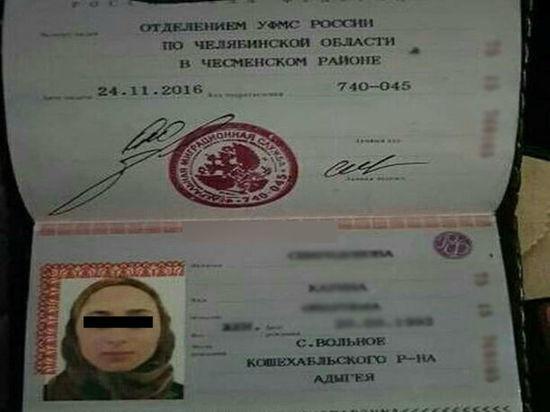 Самоподрыв в Грозном устроила 25-летняя девушка из Челябинской области