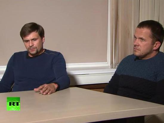 Захарова высмеяла новое расследование Bellingcat о Петрове и Боширове