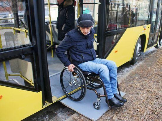 Пять троллейбусов для людей с ограниченными возможностями закупят в Иваново