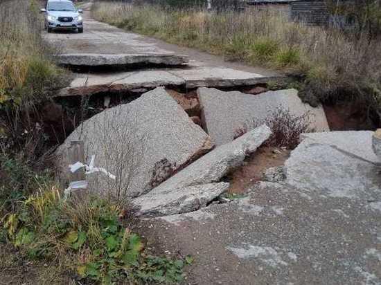 В Кстинино рушатся дороги