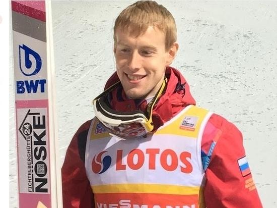 Прыжки с трамплина: Климов принёс первую победу в истории России
