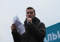 Алексеем Навальным интересуются 22% жителей Псковской области