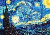 Внимание множества интернет-пользователей привлекла иллюзия, заставляющая «придти в движение» картину  Винсента Ван Гога под названием «Звёздная ночь»