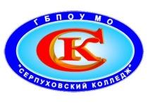 Серпуховский колледж вошел в ТОП-500 лучших колледжей страны