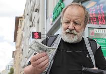 Рубль легко перенес